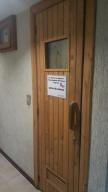 Apartamento En Venta En Caracas - Alta Florida Código FLEX: 17-13431 No.14