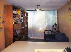 Apartamento En Venta En Caracas En Terrazas De La Vega - Código: 18-360