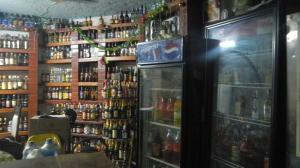 En Venta En Caracas - Las Minas Código FLEX: 17-15621 No.5