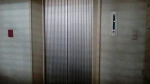 Apartamento En Venta En Caracas - Parroquia La Candelaria Código FLEX: 18-121 No.3