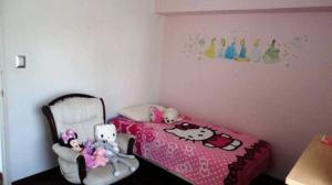 Apartamento En Venta En Caracas - Manzanares Código FLEX: 18-1289 No.11