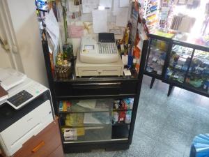 Negocio o Empresa En Venta En Caracas - Santa Eduvigis Código FLEX: 18-3340 No.12