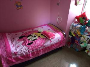 Apartamento En Venta En Caracas - Manzanares Código FLEX: 18-5699 No.12