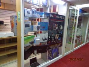 Negocio o Empresa En Venta En Caracas - Las Mercedes Código FLEX: 18-5861 No.11
