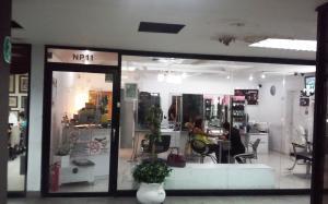 Local Comercial en Venta en Los Samanes