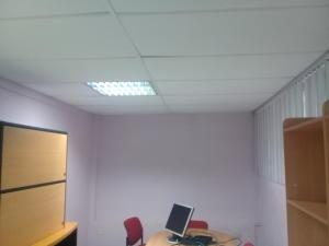 Oficina En Alquiler En Maracay - El Bosque Código FLEX: 18-8987 No.2