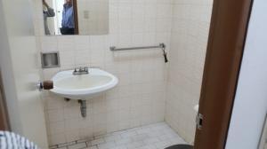 Oficina En Venta En Caracas - Los Dos Caminos Código FLEX: 18-15419 No.15