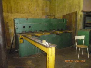 Galpon - Deposito En Venta En Maracay - Avenida Aragua Código FLEX: 19-4646 No.10