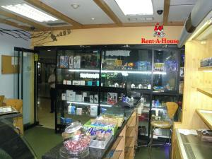 Local Comercial En Venta En Valencia - La Vina Código FLEX: 19-9323 No.5