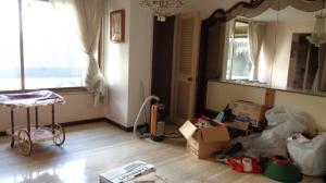 Apartamento En Venta En Caracas - La Florida Código FLEX: 19-11030 No.2
