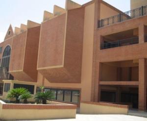 Apartamento En Venta En Guarenas - Las Islas Código FLEX: 19-11241 No.11