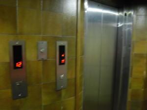 Apartamento En Venta En Caracas - Los Dos Caminos Código FLEX: 19-13404 No.2