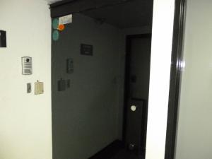 Oficina En Venta En Caracas - La California Norte Código FLEX: 20-835 No.4