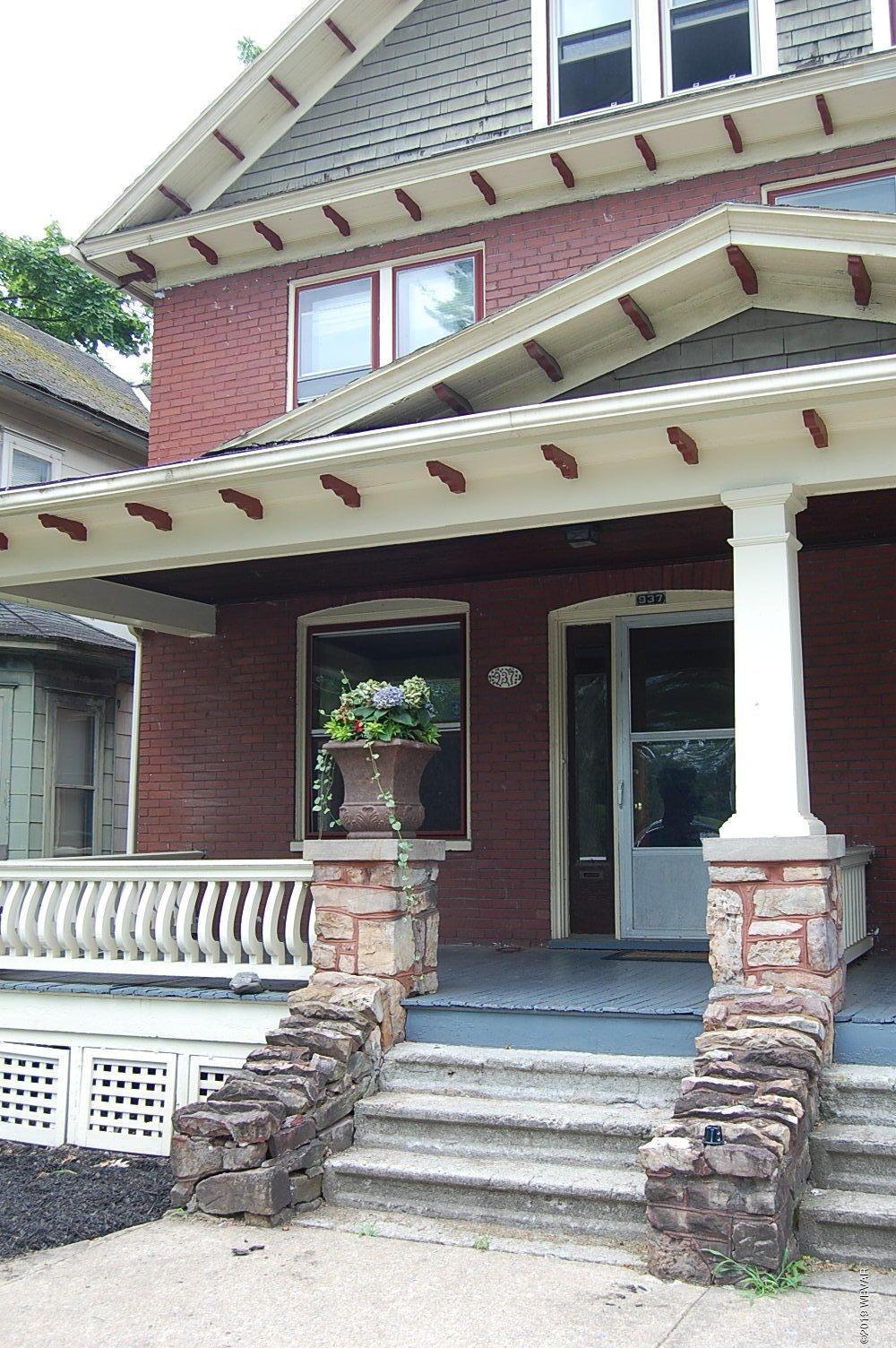 937 HEPBURN STREET,Williamsport,PA 17701,3 Bedrooms Bedrooms,1.5 BathroomsBathrooms,Resid-lease/rental,HEPBURN,WB-87999