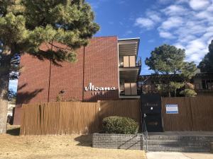 1100 Alvarado Drive SE, 205, Albuquerque, NM 87109