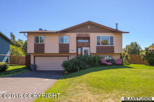 1400 W 82nd Avenue, Anchorage, AK 99518