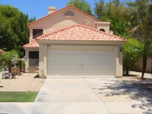 1430 E COMMERCE Avenue, Gilbert, AZ 85234