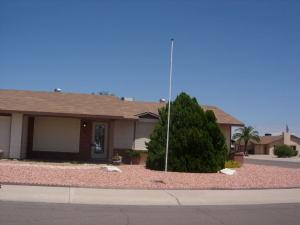 10404 W DIANA Avenue, Peoria, AZ 85345