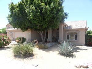 1862 N ROWEN Circle, Mesa, AZ 85207