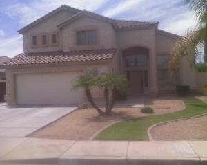 314 N NEVADA Way, Gilbert, AZ 85233