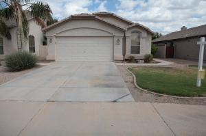 660 E DEVON Drive, Gilbert, AZ 85296