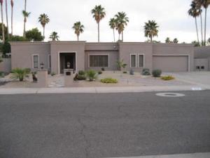 6639 E SHARON Drive, Scottsdale, AZ 85254