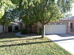 139 W OXFORD Lane, Gilbert, AZ 85233