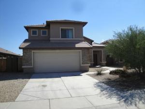 25541 W PIONEER Street, Buckeye, AZ 85326