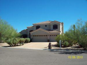 11228 E DALE Lane, Scottsdale, AZ 85262