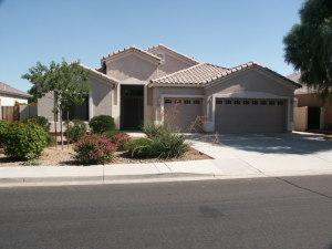 925 S Pueblo Street, Gilbert, AZ 85233