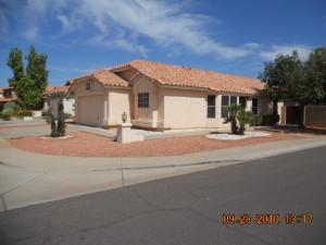 841 S Capistrano Drive, Gilbert, AZ 85233