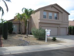 1467 E ASPEN Avenue, Gilbert, AZ 85234