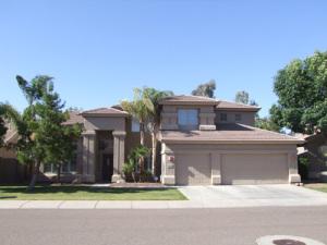 4944 E MARINO Drive, Scottsdale, AZ 85254