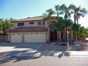 5107 E KINGS Avenue, Scottsdale, AZ 85254
