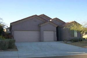 10401 E HELM Drive, Scottsdale, AZ 85255