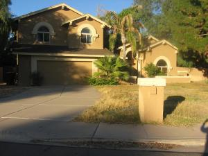 5312 E LE MARCHE Avenue, Scottsdale, AZ 85254