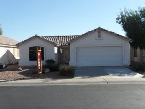 2339 E STOTTLER Drive, Gilbert, AZ 85296
