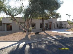 7027 E ASTER Drive, Scottsdale, AZ 85254