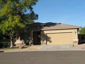 8218 W ALEX Avenue, Peoria, AZ 85382