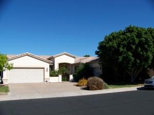 1644 E KNOLL Circle, Mesa, AZ 85203