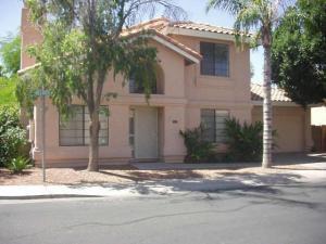 7 W MELODY Avenue, Gilbert, AZ 85233