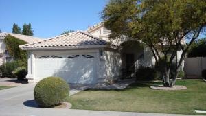 1710 E BARBARITA Avenue, Gilbert, AZ 85234