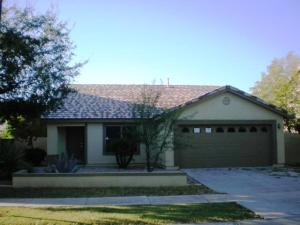 575 W AVIARY Way, Gilbert, AZ 85233