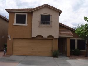 21807 N 40TH Way, Phoenix, AZ 85050