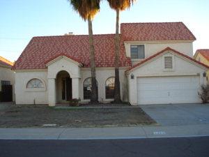 1243 E COMMERCE Avenue, Gilbert, AZ 85234