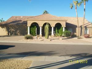 8688 E CORRINE Drive, Scottsdale, AZ 85260