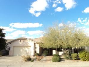 7238 E FLEDGLING Drive, Scottsdale, AZ 85255