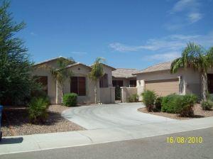 5939 W HEDGEHOG Place, Phoenix, AZ 85083