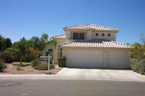 6643 W Hill Lane, Glendale, AZ 85310