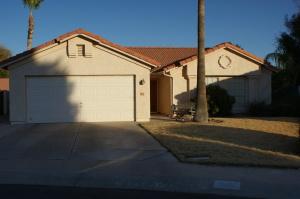 505 W VERANO Place, Gilbert, AZ 85233